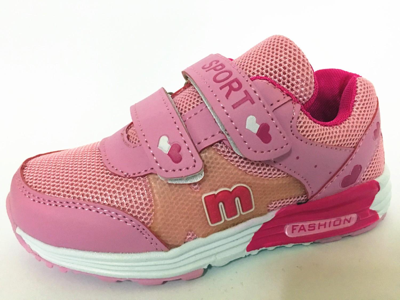 Кроссовки Tom.m Для девочки 0531A