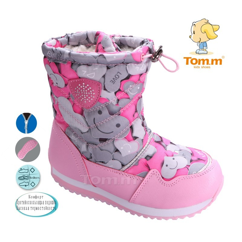 Ботинки Tom.m Для девочки 1535C