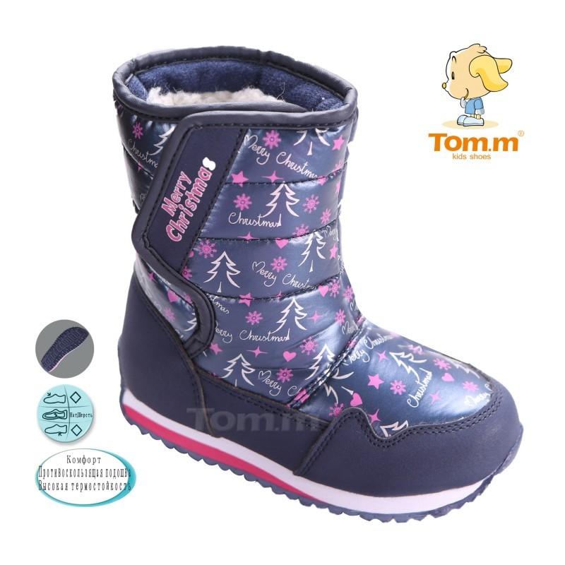 Ботинки Tom.m Для мальчика 1536D