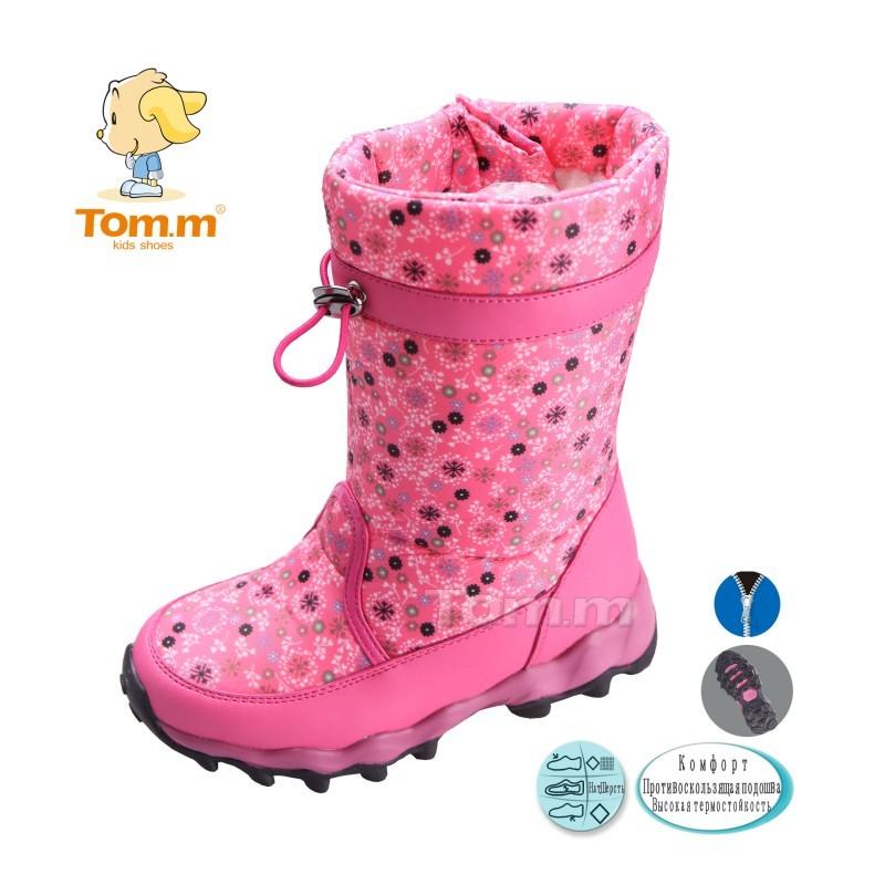 Ботинки Tom.m Для девочки 2042E