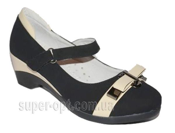 Туфли BUDDY DOG Для девочки 72-L886