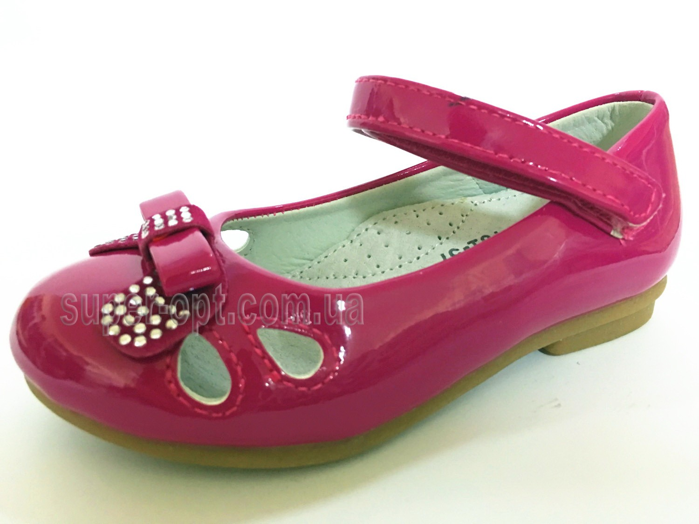 Туфли Tom.m Для девочки 8157G
