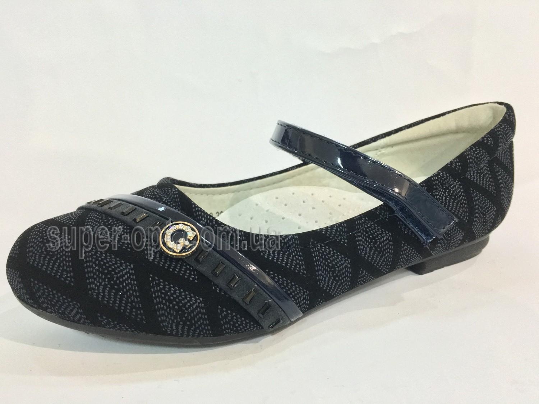 Туфли Tom.m Для девочки 8330B