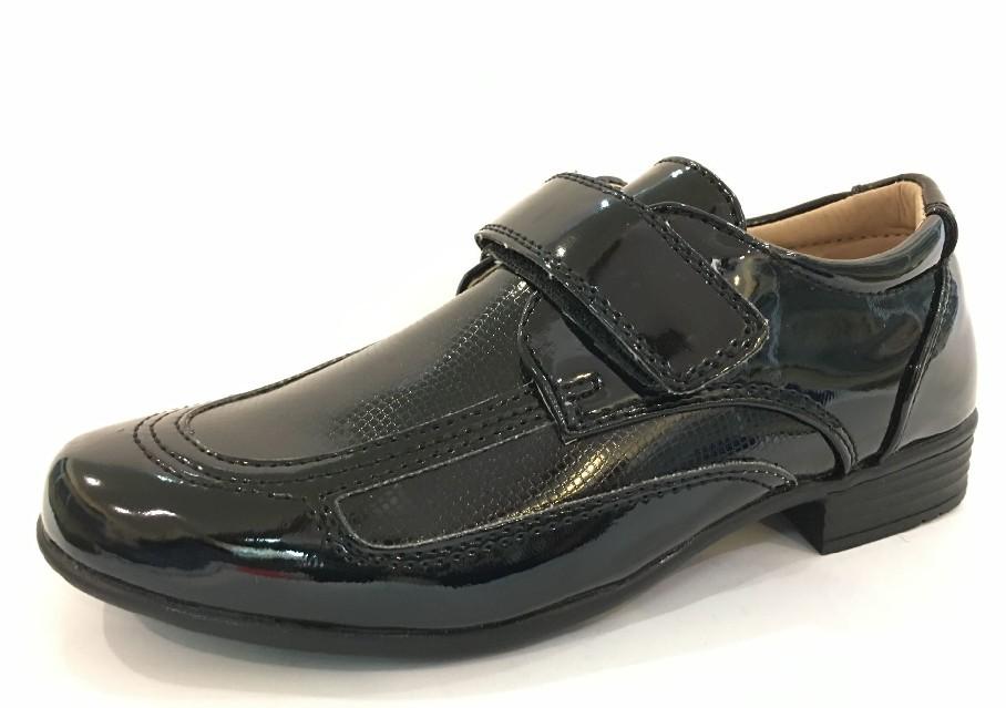 Туфли Tom.m Для мальчика 8562