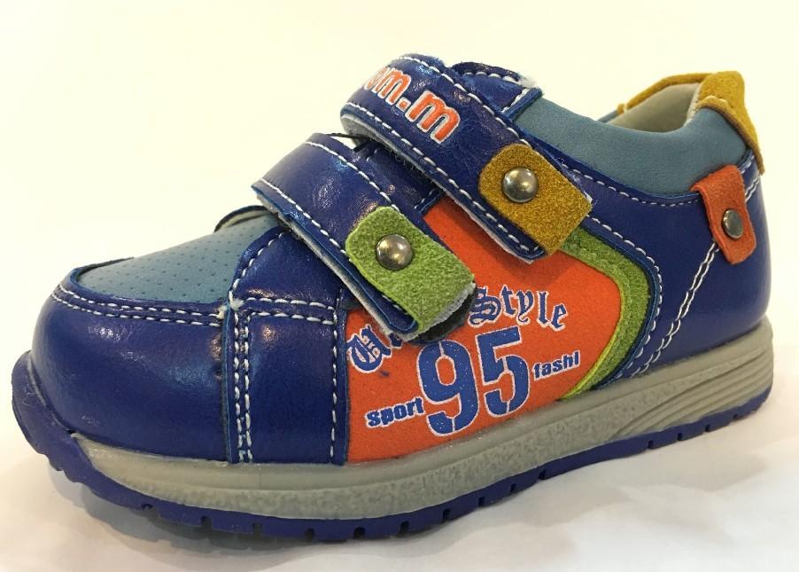 Кроссовки Tom.m Для мальчика 8663B