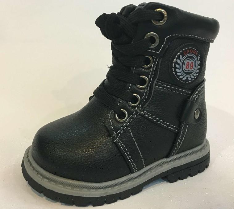 Ботинки Tom.m Для мальчика 8691_A