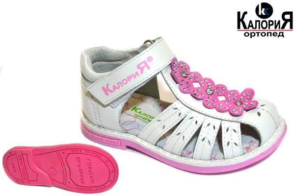 Босоножки Калория Для девочки B1-13B