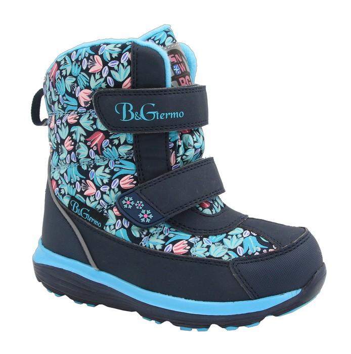 Термо обувь B&G HL197-905
