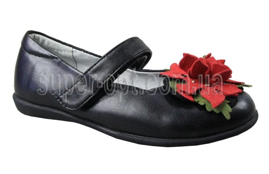 Школьные балетки B&G для девочки KK216-516