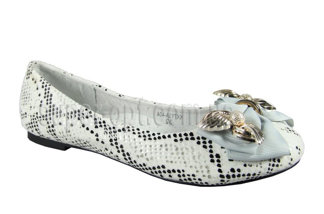 Школьные балетки B&G для девочки KK713A-404