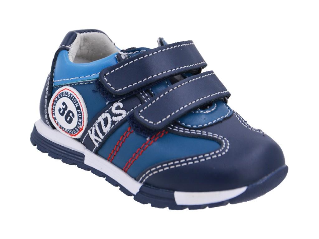 Кроссовки B&G Для мальчика LD180-423