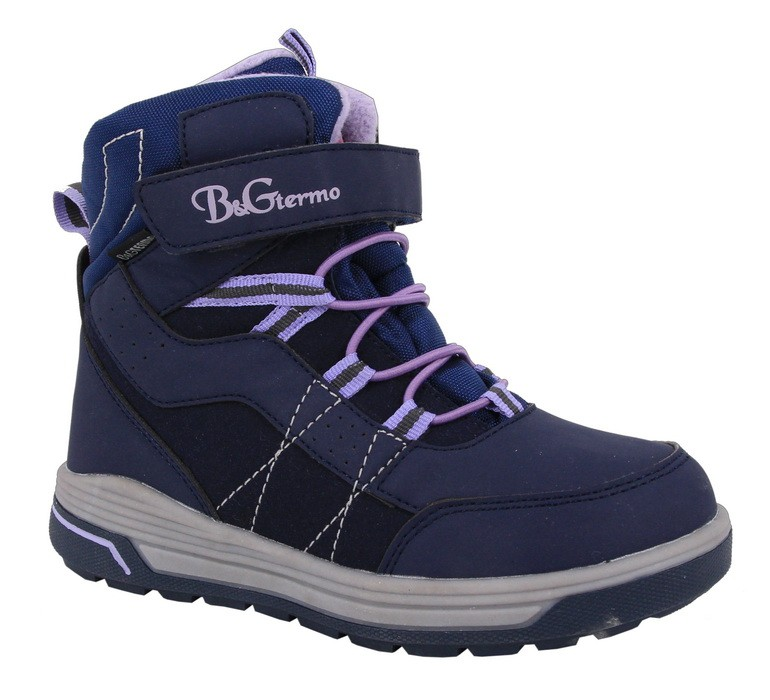 Термо обувь R191-1226