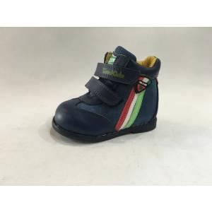 Ботинки Tom.m Для мальчика 0228B