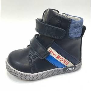Ботинки Tom.m Для мальчика 0267C
