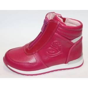 Ботинки Tom.m Для девочки 0269A