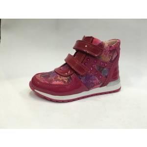Ботинки Tom.m Для девочки 0271A