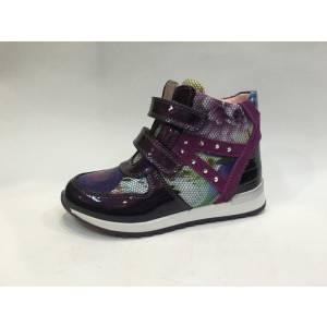 Ботинки Tom.m Для девочки 0271C