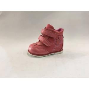 Ботинки Tom.m Для девочки 0281A