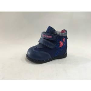 Ботинки Tom.m Для девочки 0281D