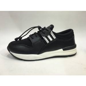 Кроссовки Tom.m Для девочки 0470D