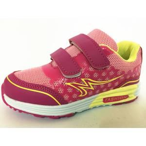 Кроссовки Tom.m Для девочки 0530C