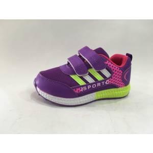 Кроссовки Tom.m Для девочки 0531C