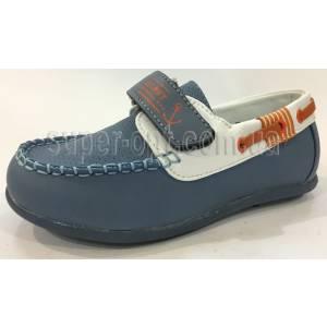 Туфли Tom.m Для мальчика 0621C