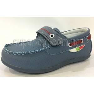 Туфли Tom.m Для мальчика 0623C