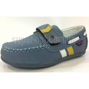 Туфли Tom.m Для мальчика 0624C