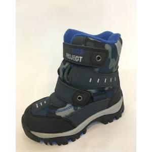 Ботинки Tom.m Для мальчика 0833_B1