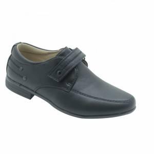 Туфли Tom.m Для мальчика 1255