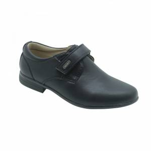 Туфли Tom.m Для мальчика 1257