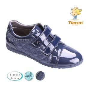 Туфли Tom.m Для девочки 1404A