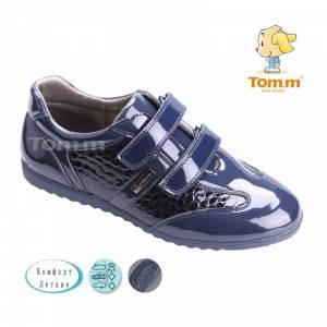 Туфли Tom.m Для девочки 1405A