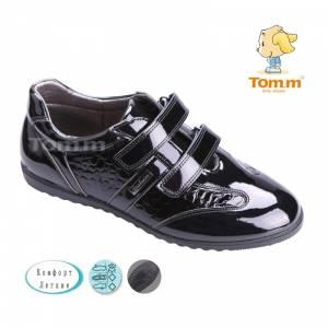 Туфли Tom.m Для девочки 1405B