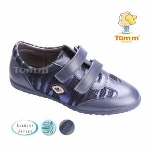Туфли Tom.m Для девочки 1407A