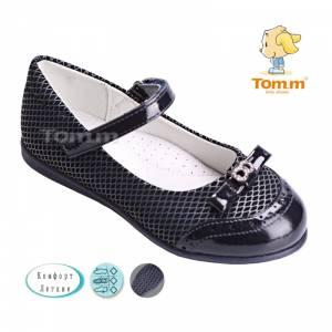 Туфли Tom.m Для девочки 1423A