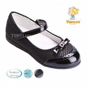 Туфли Tom.m Для девочки 1423B