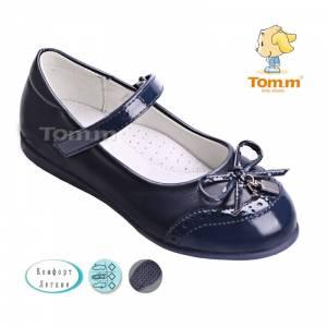 Туфли Tom.m Для девочки 1424A