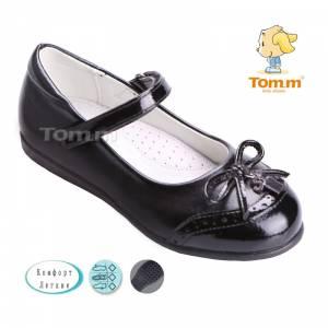 Туфли Tom.m Для девочки 1424B