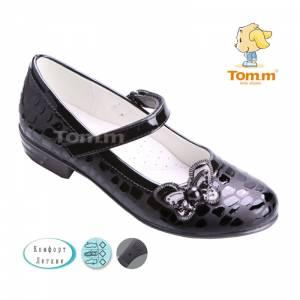 Туфли Tom.m Для девочки 1436B