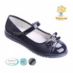 Туфли Tom.m Для девочки 1437A