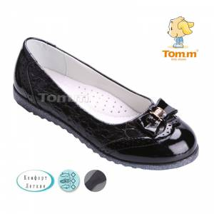 Туфли Tom.m Для девочки 1438B