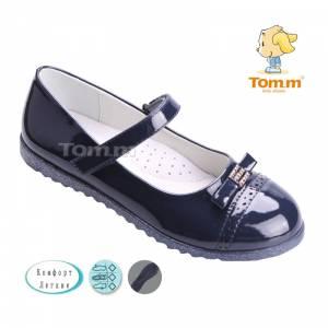 Туфли Tom.m Для девочки 1439A