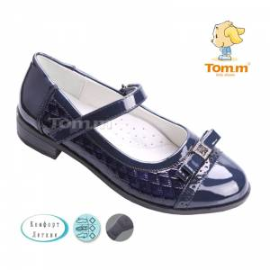 Туфли Tom.m Для девочки 1443A