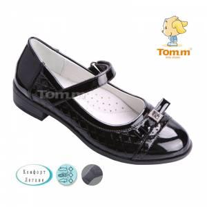 Туфли Tom.m Для девочки 1443B