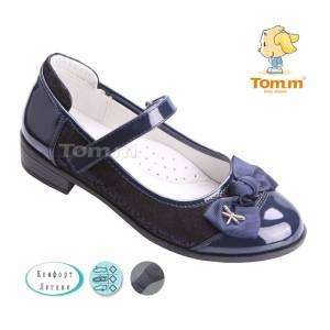 Туфли Tom.m Для девочки 1444A