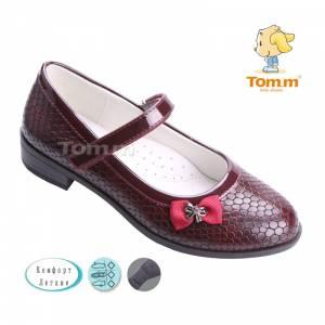 Туфли Tom.m Для девочки 1445C