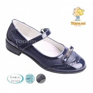 Туфли Tom.m Для девочки 1447A