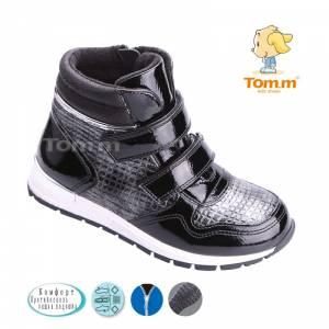 Ботинки Tom.m Для девочки 1448B